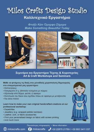 Art & Craft Workshops and Seminars